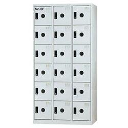 【nicegoods】 多功能置物櫃/18格(ABS門片) -灰白(收納櫃 整理櫃)