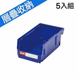 【nicegoods】 耐衝擊零件整理盒(5個/組)(10.5x18.7x7.6) (塑膠盒 整理盒 收納盒)