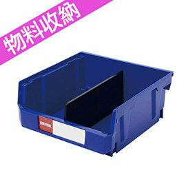 【nicegoods】耐衝擊零件整理盒(27.9x27.6x12.7)(塑膠盒 整理盒 收納盒)