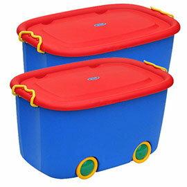 【nicegoods】 大寶-玩具滑輪整理箱(容量45L) (2個/組) (整理箱 收納箱 掀蓋 儲物 樹德)