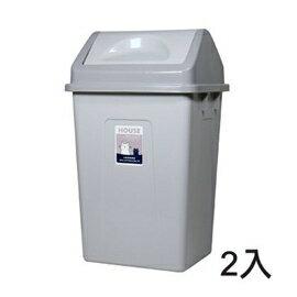 【nicegoods】純灰-垃圾桶(30公升)(2個/組)(掀蓋 塑膠 上蓋)