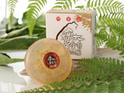 檜木黃金皂