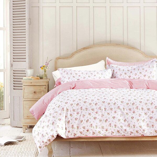 緣分天空100%純棉兩用被床包四件組