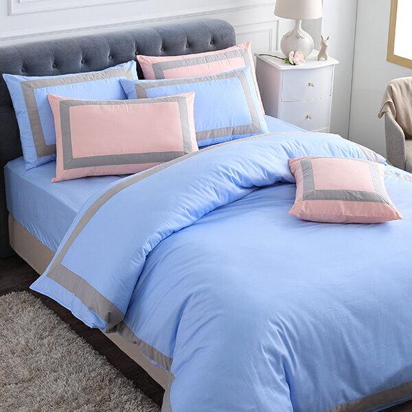 三燕彈簧床:跳色-皇室藍床包枕套三件組-雙人特大6x7獨家設計-100%純棉柔軟吸汗眠之初