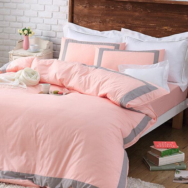 三燕彈簧床:跳色-珊瑚橘床包枕套三件組-標準雙人5x6.2獨家設計-100%純棉柔軟吸汗眠之初