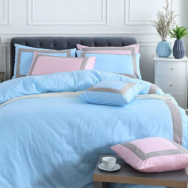 三燕彈簧床:跳色-天青藍鋪棉兩用被床包四件組-雙人特大6x7獨家設計-100%純棉柔軟吸汗眠之初