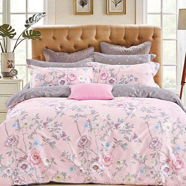 榮盛花開100%純棉兩用被床包四件組