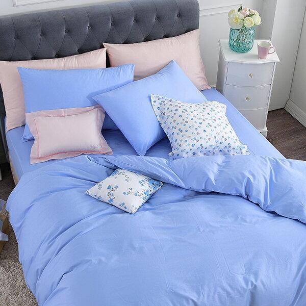 三燕彈簧床:質感素色-天空藍薄被套床包四件組-標準雙人5x6.2經典無印-細緻亮澤100%精梳棉眠之初