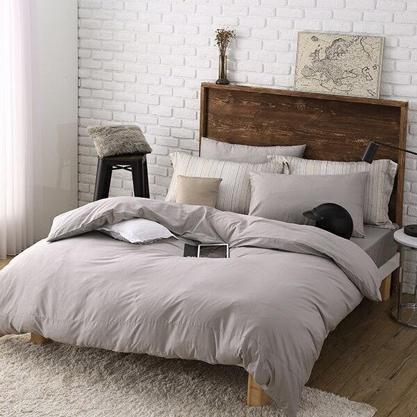 質感素色 - 火山灰  /  床包枕套三件組 - 雙人加大6x6.2  /  經典無印 - 細緻亮澤100%精梳棉  /  眠之初 - 限時優惠好康折扣