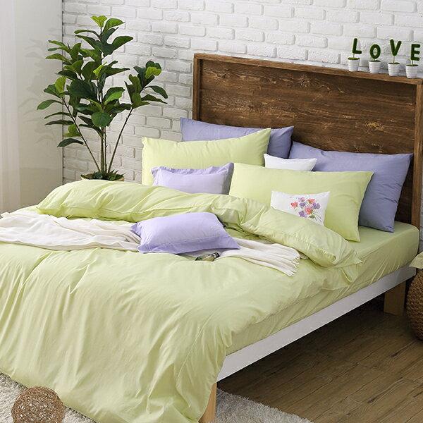 三燕彈簧床:質感素色-蘋果綠薄被套床包四件組-雙人特大6x7經典無印-細緻亮澤100%精梳棉眠之初