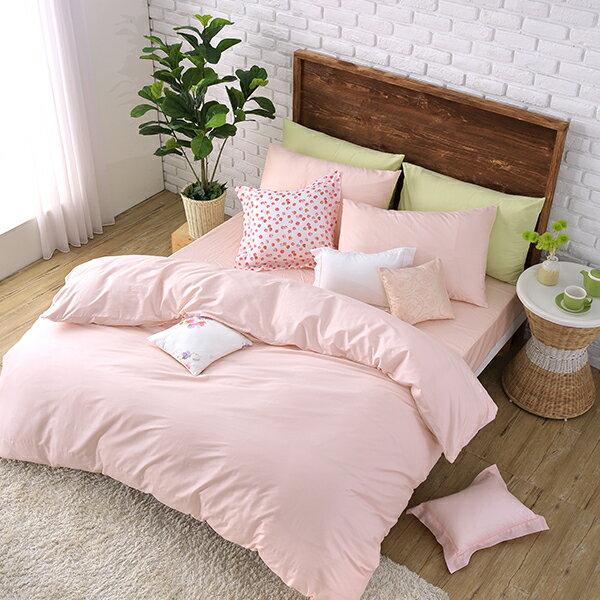三燕彈簧床:質感素色-山櫻粉床包枕套三件組-單人加大3.5x6.2經典無印-細緻亮澤100%精梳棉眠之初