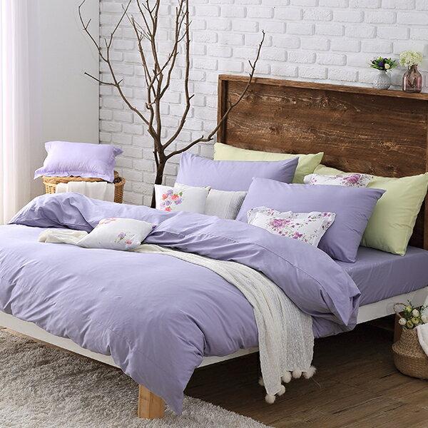 質感素色 - 紫丁香 / 雙人加大床包 6x6.2 / 經典無印 - 細緻亮澤100%精梳棉 / 眠之初