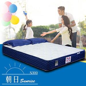 三燕彈簧床:S300朝日兩線硬式護背彈簧床青年系列三燕床墊