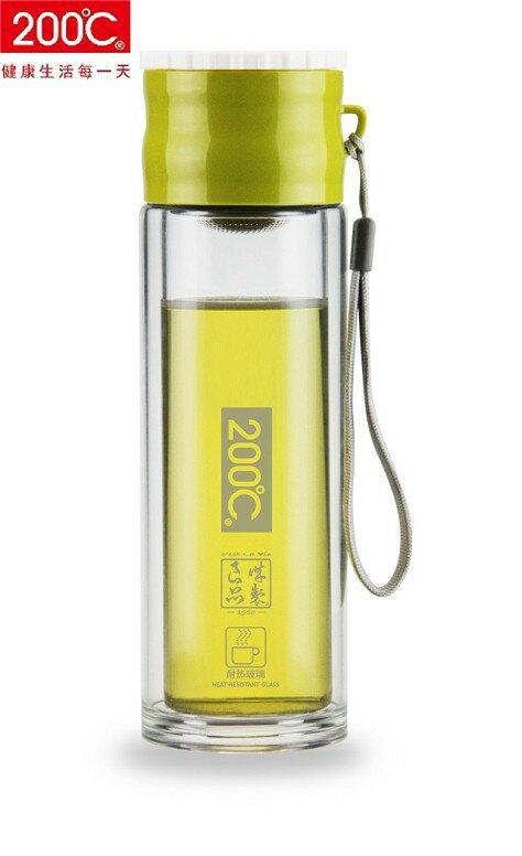 〔200℃〕寰宇雙層耐熱玻璃隨身瓶260ml