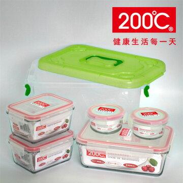 【200℃】迪福耐熱玻璃保鮮盒 6件套裝