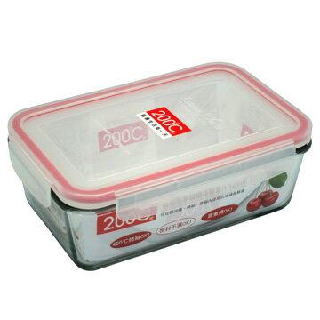 【200℃】 迪福耐熱玻璃保鮮盒(1165ml)