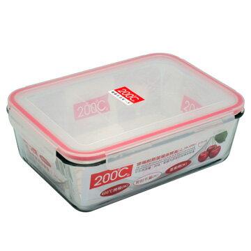 【200℃】迪福耐熱玻璃保鮮盒(2365ml)