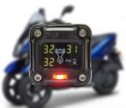 【優惠中】胎壓偵測器/維迪歐SAFE M1小妖姬三輪胎外式機車胎壓胎溫偵測器