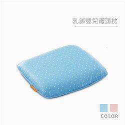 mammyshop 媽咪小站 - 天然乳膠系列.嬰兒護頭枕