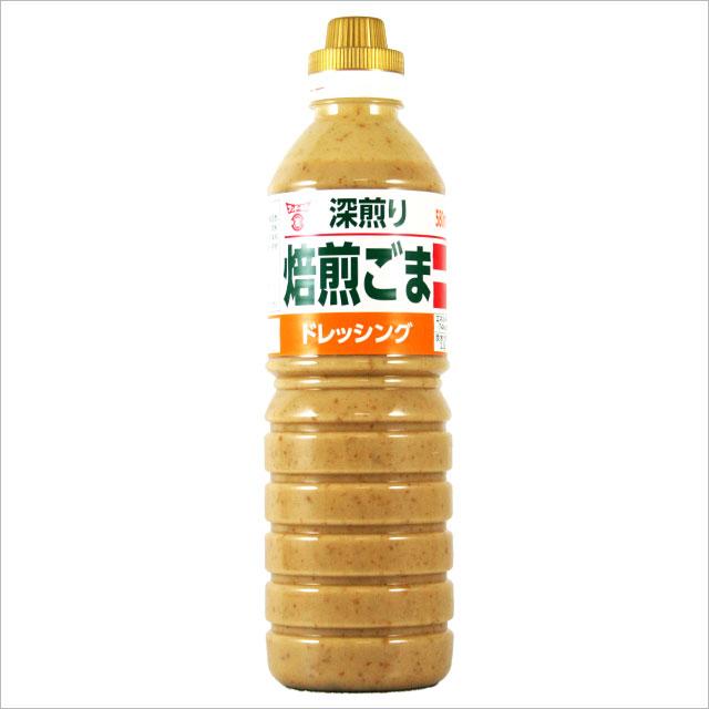 焙煎芝麻沙拉醬-FUNDOKIN(420ml)