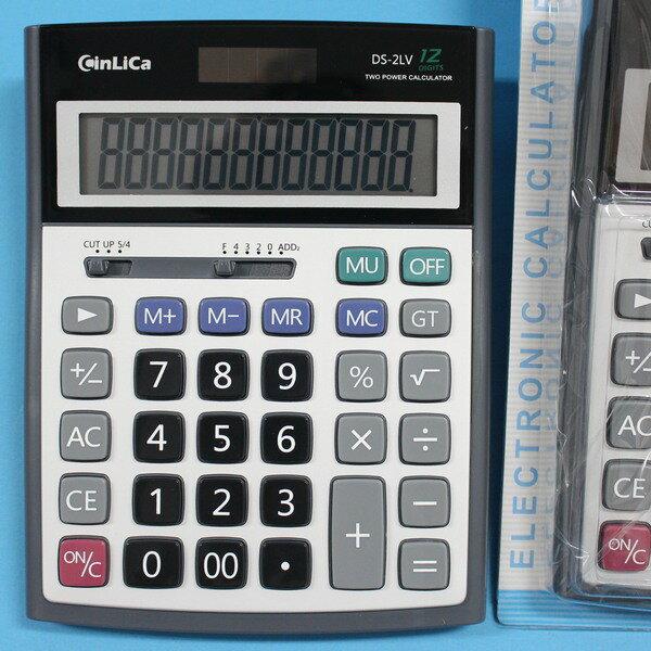 信力 CinLica 大型12位數計算機 DS-2LV 桌上型商用計算機/一台入{促299}
