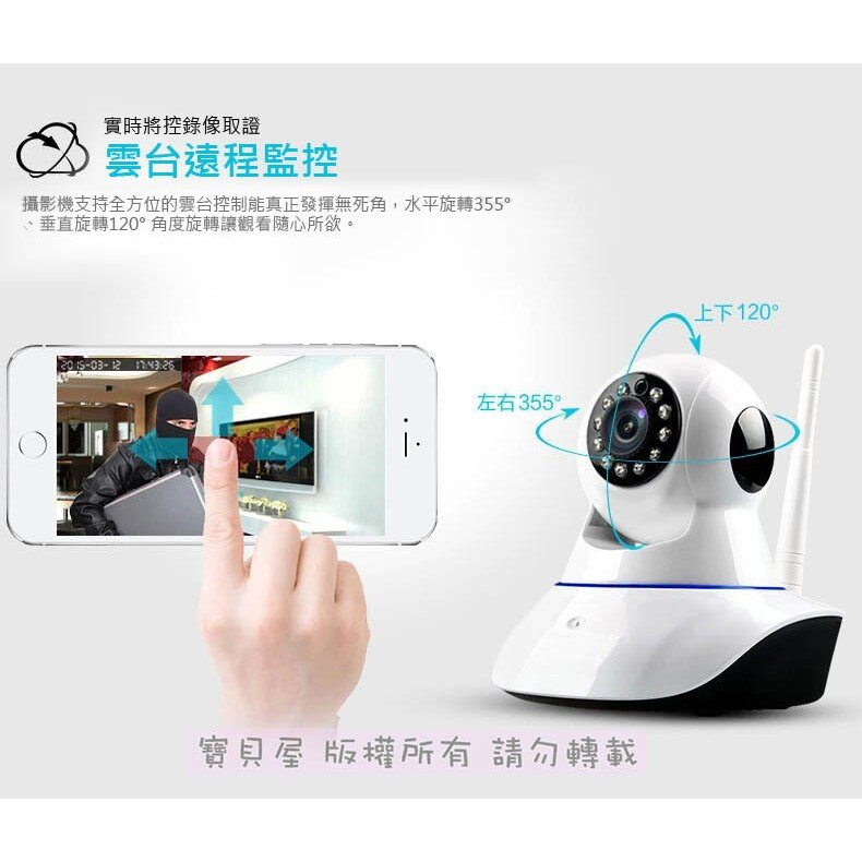 網路攝像機 無線 網路 攝影機 監視器 視訊 高清鏡頭 攝影 監控 監視 WIFI網路監視器 錄影機可遠端看護嬰兒老人