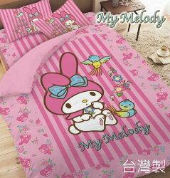 *華閣床墊寢具*美樂蒂-幸福彩色鳥─床包組【床包+枕套】不含被套 正版授權 台灣製