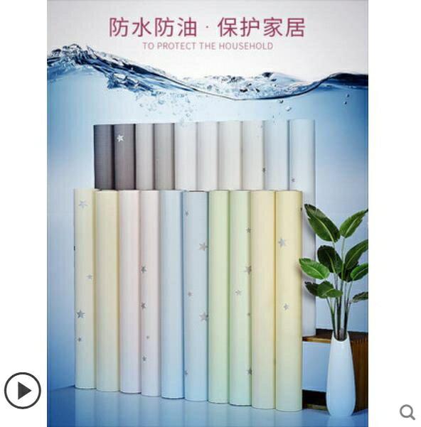 牆紙自粘20米大卷臥室溫馨防水防潮背景牆壁紙客廳宿舍裝飾牆貼紙