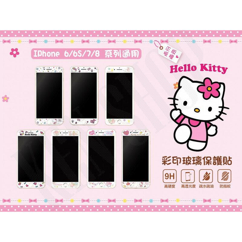 Hello Kitty 卡通玻璃保護貼 iPhone6 iphone7 iphone8 Plus 鋼化膜【AB880】