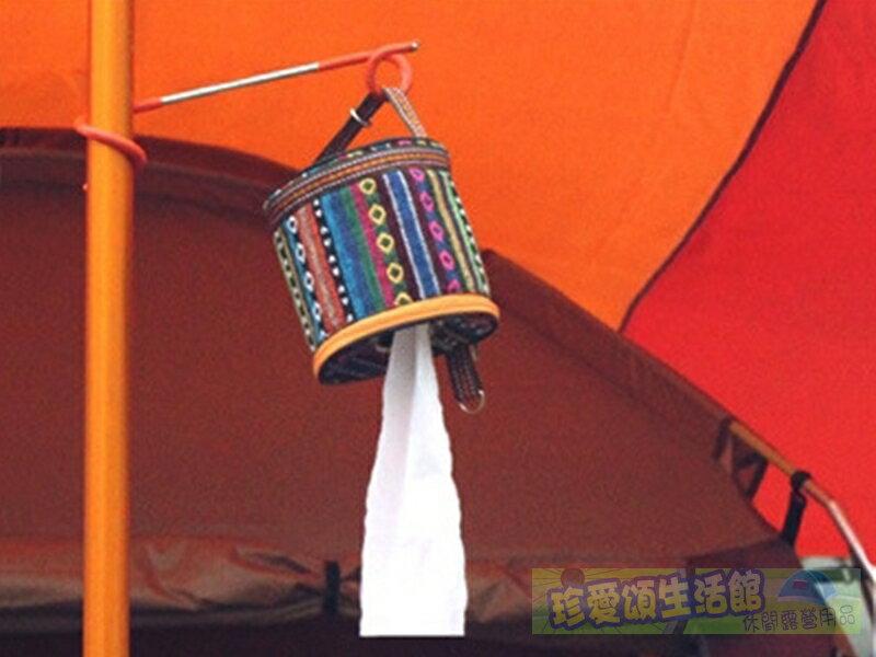 【珍愛頌】A038 民族風 吊掛式面紙盒 紙巾桶 面紙套 滾筒面紙 衛生紙套 抽取式衛生紙 輕巧包 戶外 野餐 露營