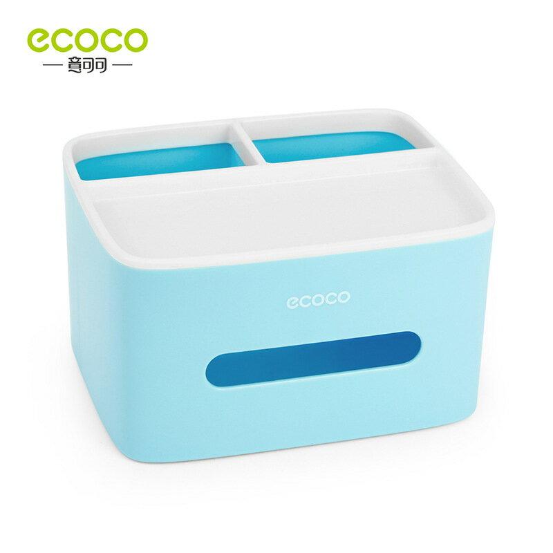 【A-HUNG】多功能收納盒 文具盒 面紙收納盒 文具 手機 置物盒 紙巾收納盒 收納箱 收納包 收納櫃 衛生紙盒