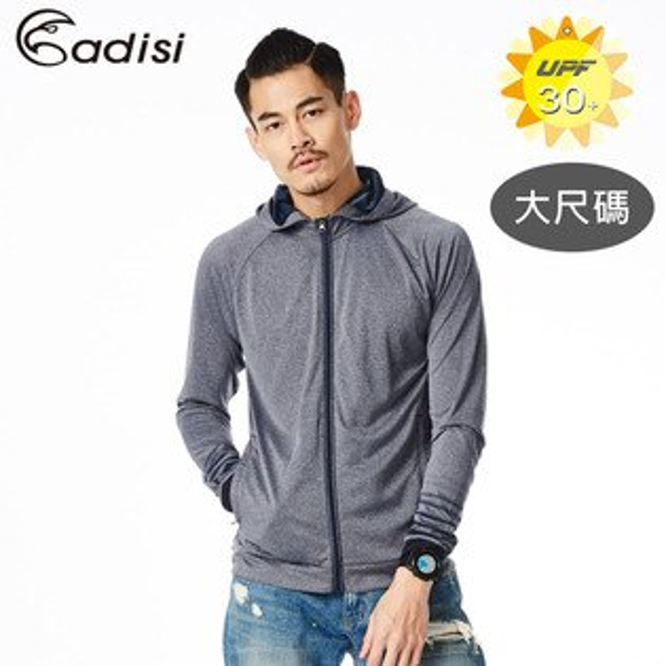 ADISIAJ1811056-1男輕薄排汗防曬連帽外套(3XL~4XL)大尺碼城市綠洲專賣(CoolFree、抗紫外線、快乾、輕量)