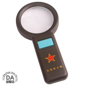 《DA量販店》軍用 光電 放大鏡 88MM 超大型 10LED燈 5倍 閱讀鏡(16-235)