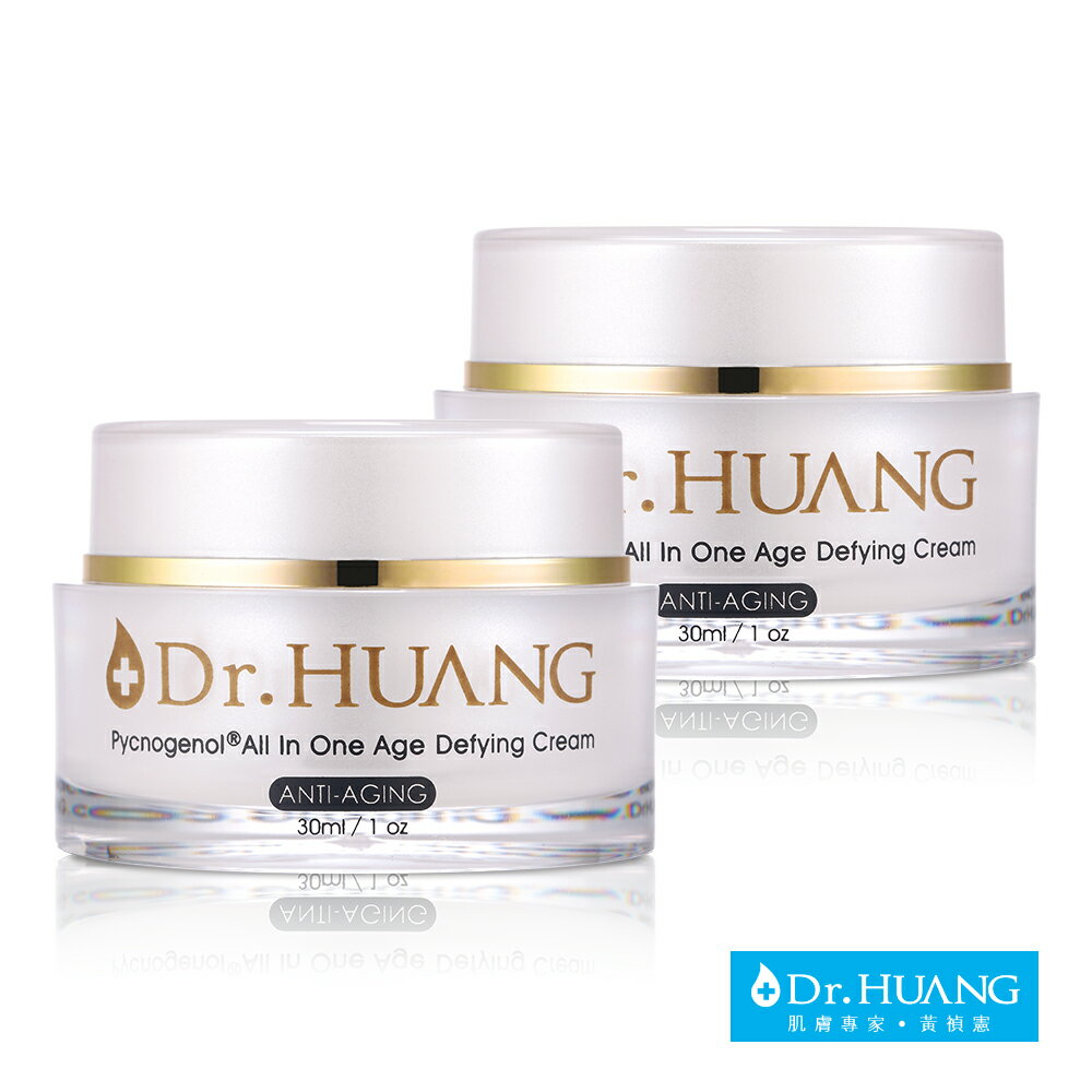 【Dr.HUANG黃禎憲】碧蘿芷 All In One 逆齡霜  (30ml x2)