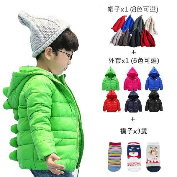 【限量超級福袋】旋轉毛帽+兒童恐龍鋪棉連帽外套+3雙(波西米亞款)厚毛圈襪子 現貨 橘魔法