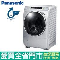 Panasonic 國際牌商品推薦Panasonic國際13KG滾筒洗衣機NA-V130DW-L含配送到府+標準安裝【愛買】