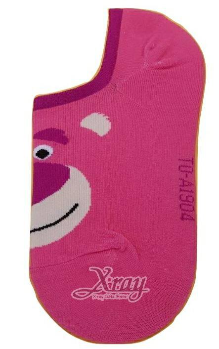 X射線【C110840】熊抱哥Lots-O'-Huggin' Bear矽膠止滑隱形襪,短襪 / 船型襪 / 卡通襪子 / 運動襪 / 長襪 - 限時優惠好康折扣