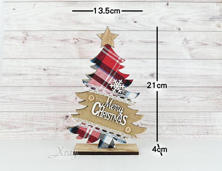 格子布木製聖誕英文字牌(2款),聖誕節/木製品/手作/裝飾/擺飾/交換禮物/道具/紙鎮,X射線【X461040】