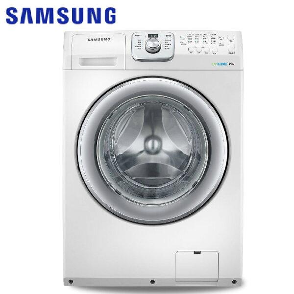 Samsung三星WF14F5K3AVWTW洗衣機14KG滾筒式魔力泡泡淨系列