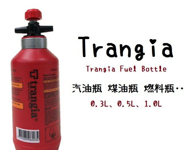 【野道家】瑞典Trangia Fuel Bottle-紅色-(0.3L.0.5L.1.0L) 汽油瓶 煤油瓶 燃料瓶 酒精瓶