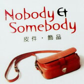 Nobody and Somebody