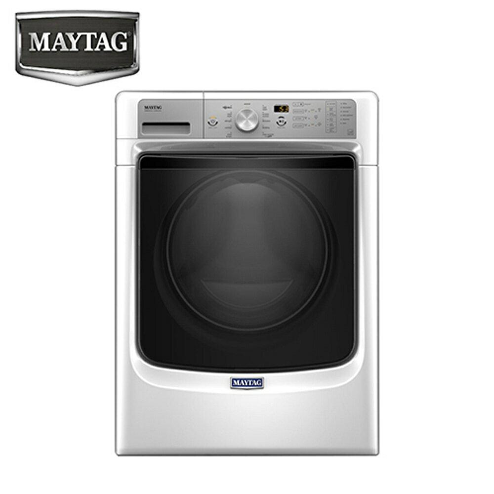 [Maytag 美泰克]15公斤 滾筒式洗衣機 MHW5500FW【現貨供應中 限時優惠】