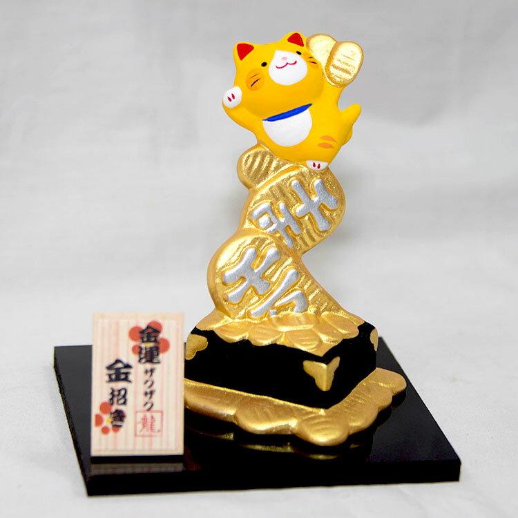 金運招來 千兩箱貓 吉祥物 龍虎作日本正版 陶製