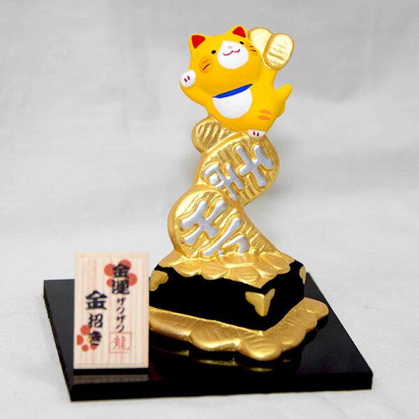 金運招來千兩箱貓吉祥物日本帶回