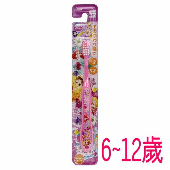 SKATER 迪士尼公主兒童易握牙刷 6歲~12歲