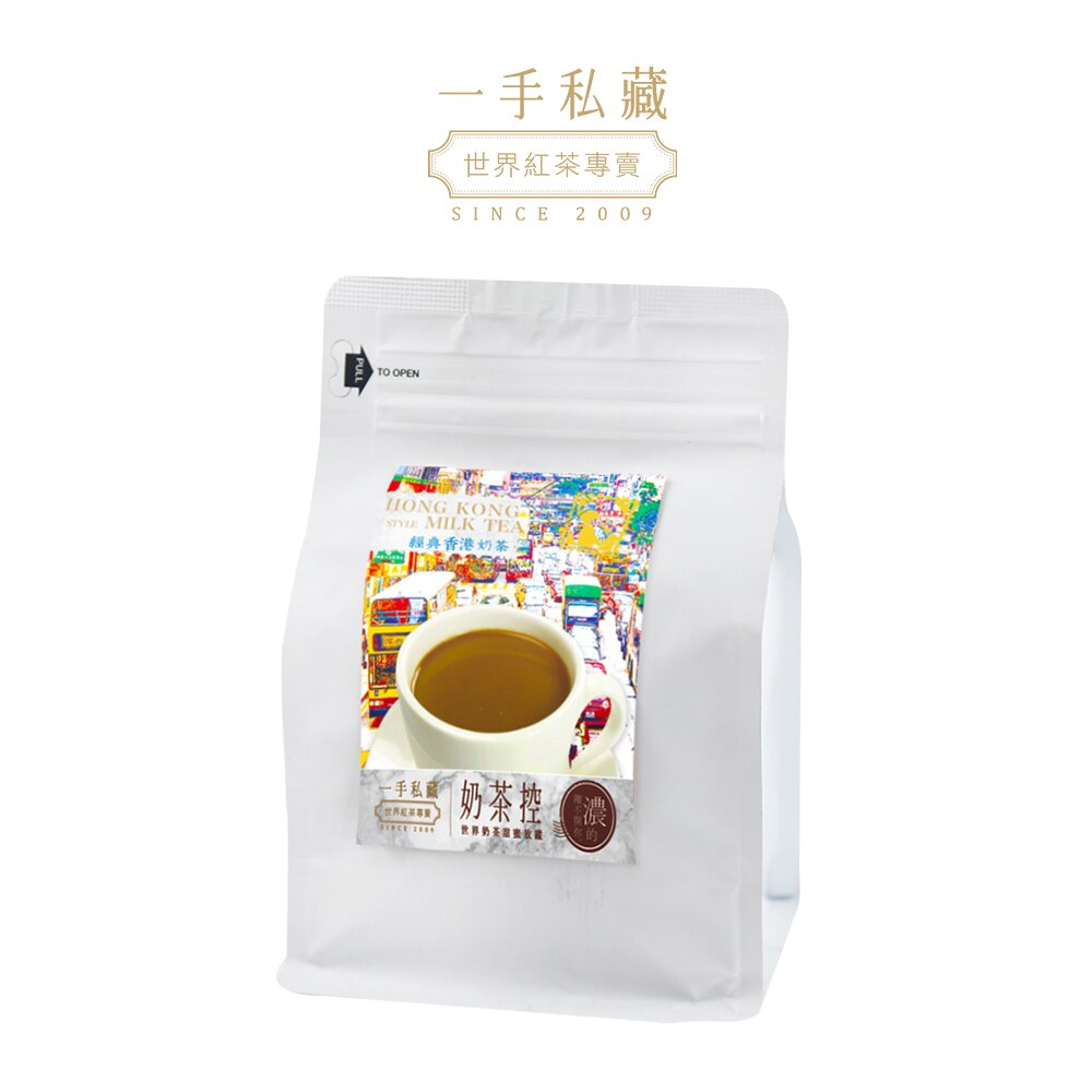 奶茶控-經典香港奶茶(8入/袋)(贈3包同口味體驗包)【一手私藏世界紅茶】