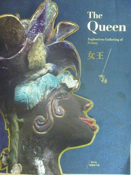 ~書寶 書T2/藝術_ZHV~The Queen女王