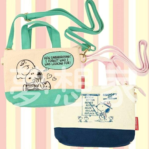 正版花生家族Snoopy史努比可斜背小物袋手機袋萬用袋隨身包《可直接觸控手機喔》★夢想家Zakka'fe★