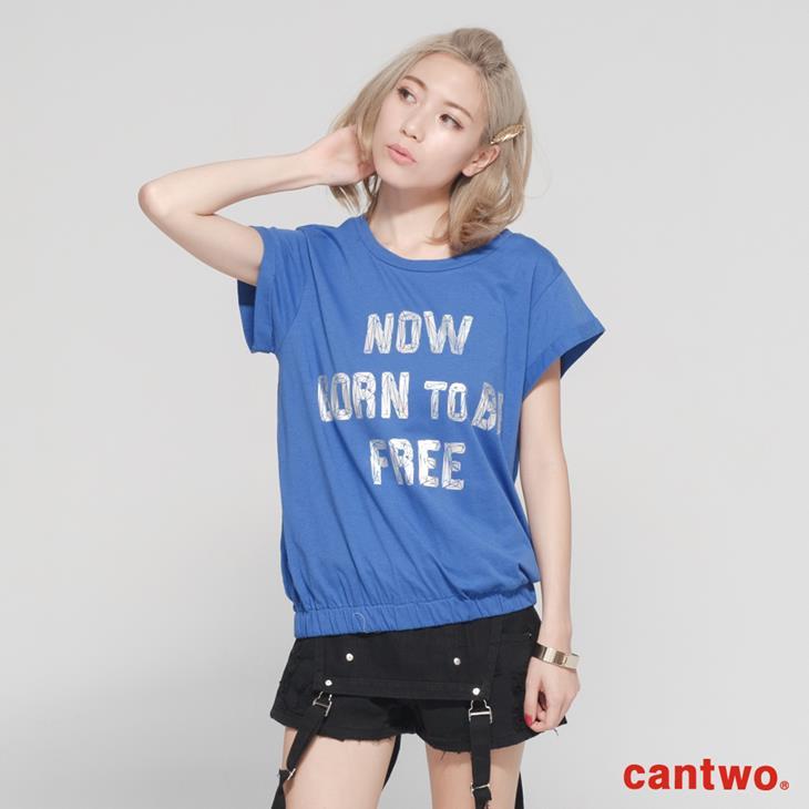 cantwo金屬感字母下襬束口T(共三色) 0