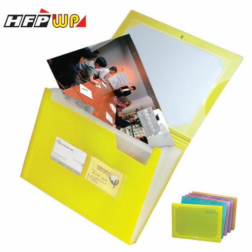 HFPWP FW4302  DIY 12層果凍色分類公事包